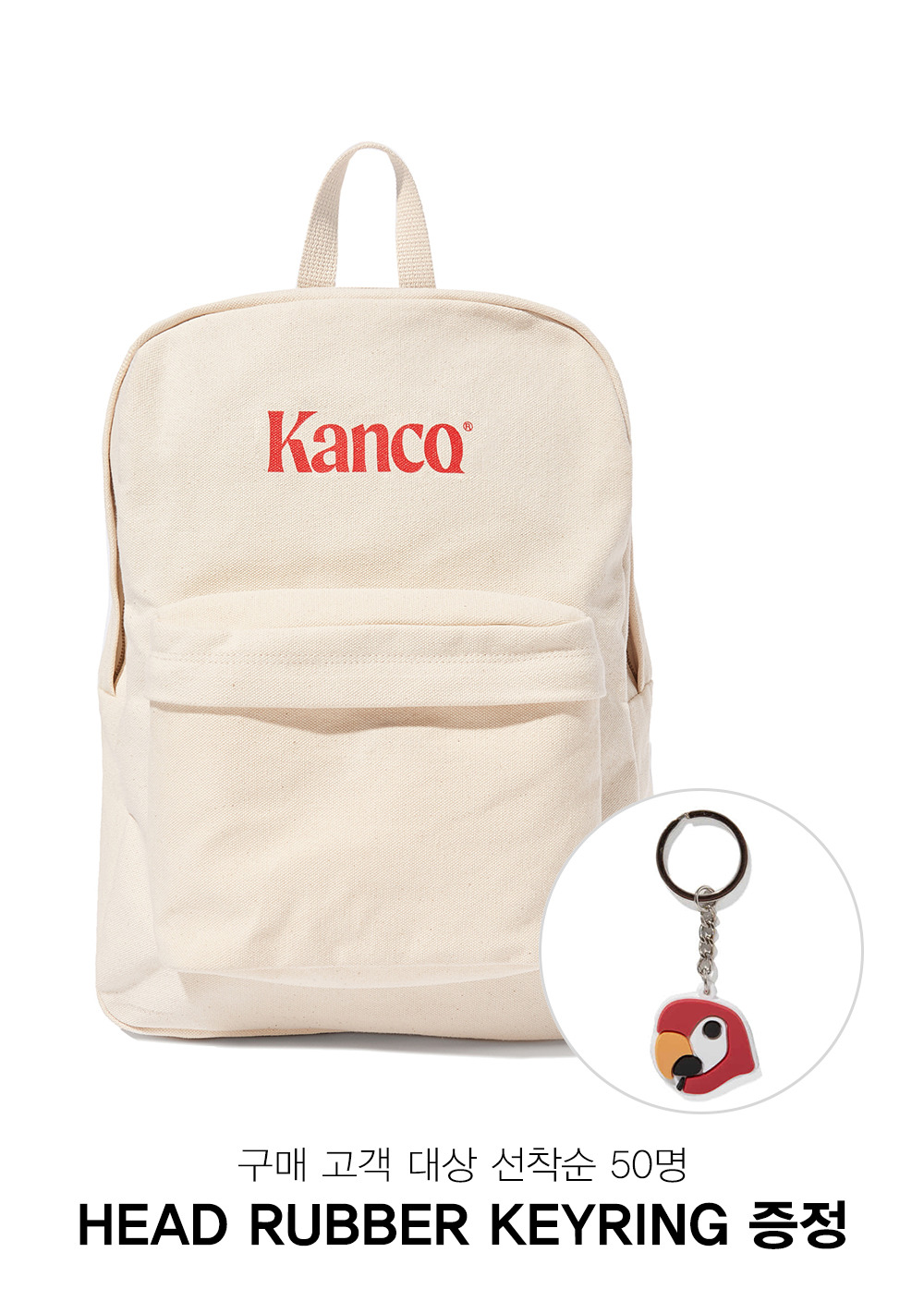 KANCO CANVAS BACKPACK ivory